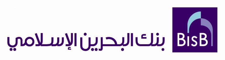Digital Marketing Agency Bahrain